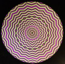 Op Art - 1 - Single Slipmat