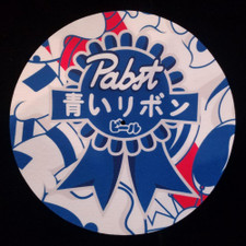 Pabst Blue Ribbon Beer - Japanese Label - Single Slipmat