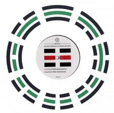 """Alpha Steppa - Nkosi Yamakhosi - 10"""" Vinyl"""