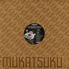 "Various Artists - The Triassic Tusk Ep - 12"" Vinyl"