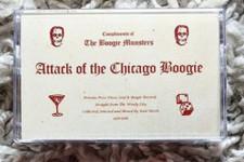 DJ Kool Hersh - Attack Of The Chicago Boogie - Cassette