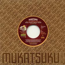 """Eko / Georges Ouedraogo - Afro Funk & Disco Gems Vol. 9 - 7"""" Vinyl"""
