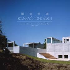 Various Artists - Kankyō Ongaku: Japanese Ambient, Environmental & New Age Music 1980-1990 - 3x LP Clear Vinyl