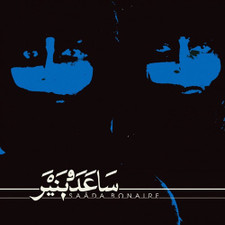 Saada Bonaire - Saada Bonaire - 2x LP Vinyl