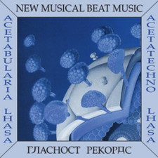 """Lhasa - Acetabularia - 12"""" Vinyl"""