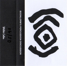 Boonlorm - Boonlorm's Percussion Discussion - Cassette