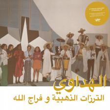 Attarazat Addahabia & Faradjallah - Al Hadaoui - LP Vinyl