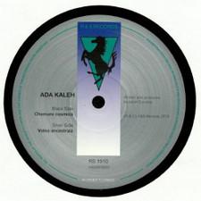 "Ada Kaleh - Chemare Cosmica - 12"" Vinyl"