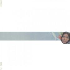 Sachiko Kanenobu - Misora - LP Colored Vinyl
