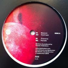 """Tuomo Vaananen - Beacon Ep - 12"""" Vinyl"""