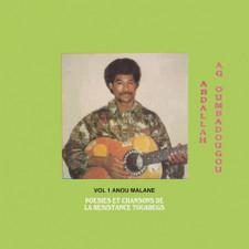 Abdallah Ag Oumbadougou - Anou Malane - LP Vinyl