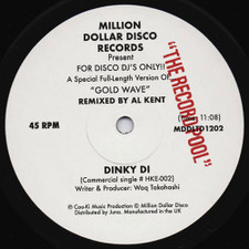 "Dinky Di - Gold Wave (Remixed By Al Kent) - 12"" Vinyl"