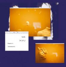 Muqata'a - Inkanakuntu - LP Vinyl