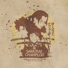 Various Artists - Samurai Champloo - 3x LP Green Vinyl