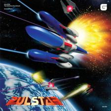 Harumi Fujita - Pulstar - The Definitive Soundtrack - 2x LP Vinyl
