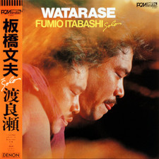 Fumio Itabashi - Watarase - LP Vinyl