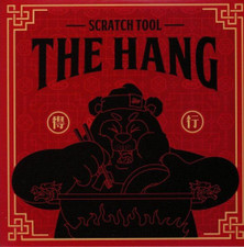 "Dj DSK & Jacob+ - The Hang - 7"" Vinyl"