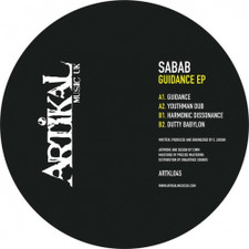 "Sabab - Guidance Ep - 12"" Vinyl"