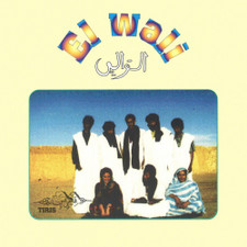 El Wali - Tiris - LP Vinyl