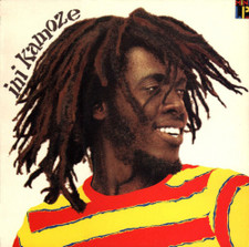 Ini Kamoze - Ini Kamoze (import version) - LP Vinyl