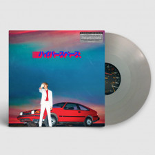Beck - Hyperspace - LP Colored Vinyl