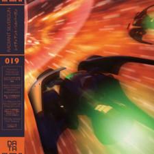 Hitoshi Sakimoto - Radiant Silvergun - 2x LP Vinyl