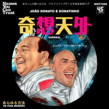 """Joao Donato E Donatinho - Surreal - 7"""" Vinyl"""