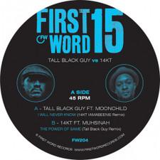 "Tall Black Guy vs 14KT - I Will Never Know (Remix) - 7"" Vinyl"