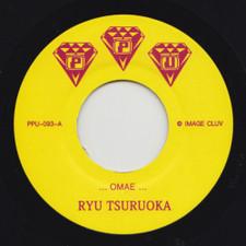 "Tsuruoka Ryu - Omae - 7"" Vinyl"