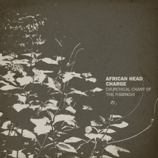 African Head Charge - Churchical Chant Of The Iyabinghi - LP Vinyl