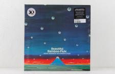 Hozan Yamamoto With Sharps & Flats - Beautiful Bamboo-Flute - LP Vinyl