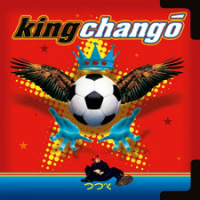 King Chango - King Chango - LP Vinyl