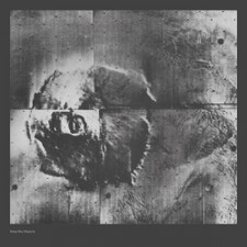 Deep Sky Objects - Deep Sky Objects - LP Vinyl
