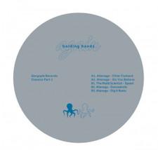 "Alienage / The Madd Scientist - Gargoyle Records Classics Pt. 1 - 12"" Vinyl"