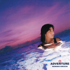 Momoko Kikuchi - Adventure - LP Colored Vinyl