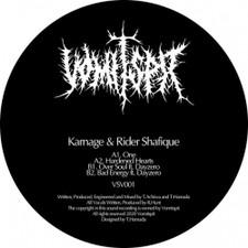 """Karnage & Rider Shafique - Facing Inner Struggle - 12"""" Vinyl"""