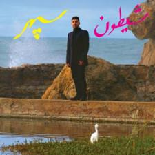 Sepehr - Shaytoon - LP Vinyl