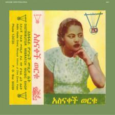 Asnakech Worku - Asnakech - Cassette