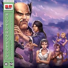 Namco Sounds - Tekken 2 Original Soundtrack - 2x LP Vinyl