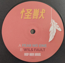 "Kaiju - Fear No One - 12"" Vinyl"
