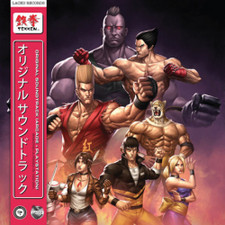 Namco Sounds - Tekken (Original Soundtrack) - 2x LP Vinyl