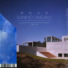Various Artists - Kankyo Ongaku (Japanese Ambient, Environmental & New Age Music 1980-1990) - 3x LP Vinyl Box Set