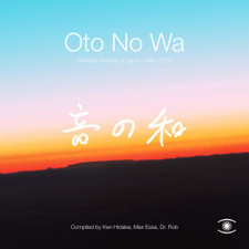 Various Artists - Oto No Wa: Selected Sounds Of Japan 1988-2018 - 2x LP Clear Vinyl