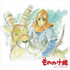 Joe Hisaishi - Princess Mononoke: Image Album - LP Vinyl