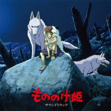 Joe Hisaishi - Princess Mononoke: Soundtrack - LP Vinyl