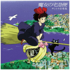Joe Hisaishi - Kiki's Delivery Service: Soundtrack - LP Vinyl