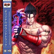 Namco Sounds - Tekken 3 (Original Soundtrack) - 4x LP Vinyl Box Set