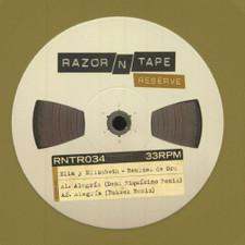 """Elia y Elizabeth - Remixes De Oro - 12"""" Vinyl+7"""""""