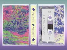 Xyla - Ways - Cassette