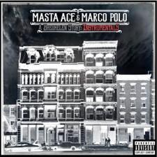 Masta Ace & Marco Polo - A Breukelen Story Instrumentals RSD - 2x LP Colored Vinyl